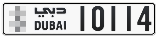 * 10114 - Plate numbers for sale in Dubai