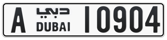 A 10904 - Plate numbers for sale in Dubai