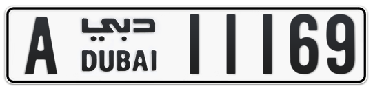 A 11169 - Plate numbers for sale in Dubai