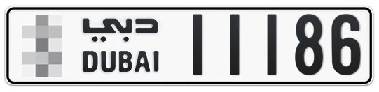 * 11186 - Plate numbers for sale in Dubai