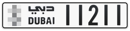* 11211 - Plate numbers for sale in Dubai