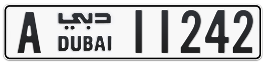 A 11242 - Plate numbers for sale in Dubai