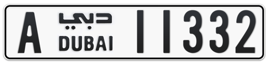 A 11332 - Plate numbers for sale in Dubai