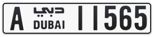 A 11565 - Plate numbers for sale in Dubai