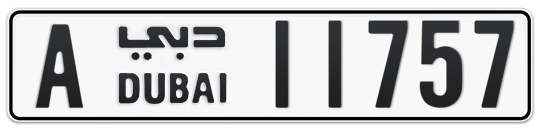 A 11757 - Plate numbers for sale in Dubai