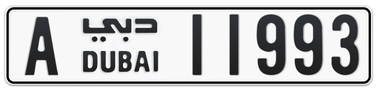 A 11993 - Plate numbers for sale in Dubai
