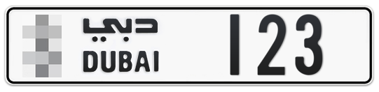 * 123 - Plate numbers for sale in Dubai