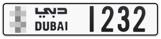 * 1232 - Plate numbers for sale in Dubai