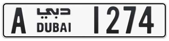 A 1274 - Plate numbers for sale in Dubai