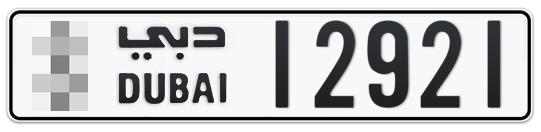 * 12921 - Plate numbers for sale in Dubai