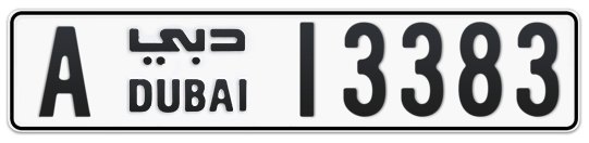 A 13383 - Plate numbers for sale in Dubai