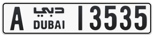 A 13535 - Plate numbers for sale in Dubai