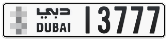 * 13777 - Plate numbers for sale in Dubai
