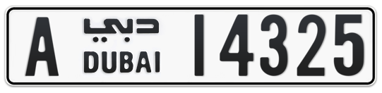 A 14325 - Plate numbers for sale in Dubai