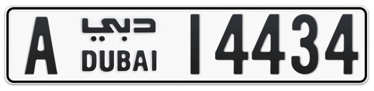 A 14434 - Plate numbers for sale in Dubai