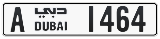 A 1464 - Plate numbers for sale in Dubai
