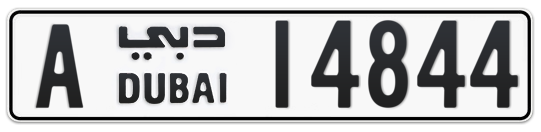 A 14844 - Plate numbers for sale in Dubai