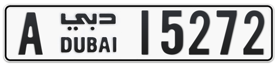 A 15272 - Plate numbers for sale in Dubai