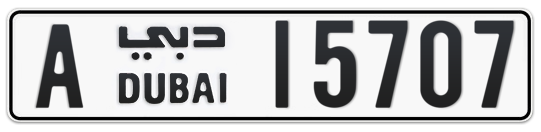 A 15707 - Plate numbers for sale in Dubai