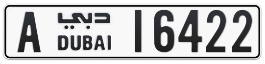 A 16422 - Plate numbers for sale in Dubai