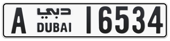 A 16534 - Plate numbers for sale in Dubai