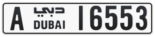 A 16553 - Plate numbers for sale in Dubai