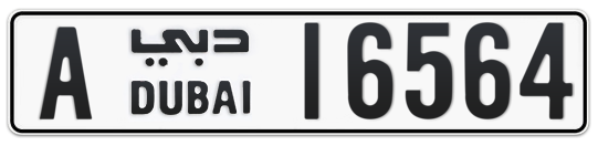 A 16564 - Plate numbers for sale in Dubai