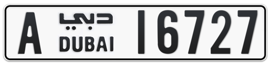 A 16727 - Plate numbers for sale in Dubai