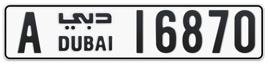 A 16870 - Plate numbers for sale in Dubai