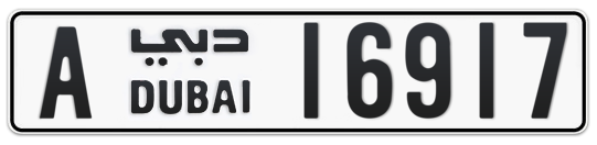 A 16917 - Plate numbers for sale in Dubai