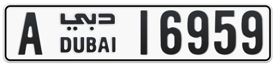 A 16959 - Plate numbers for sale in Dubai