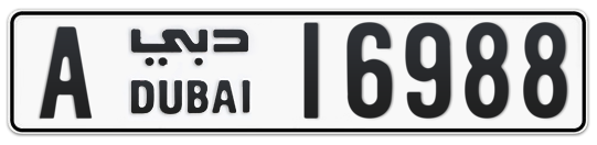 A 16988 - Plate numbers for sale in Dubai