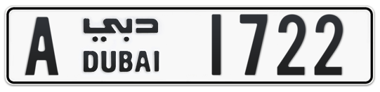 A 1722 - Plate numbers for sale in Dubai