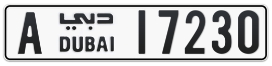 A 17230 - Plate numbers for sale in Dubai