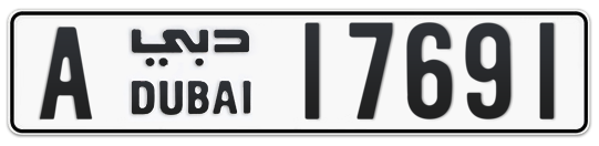 A 17691 - Plate numbers for sale in Dubai