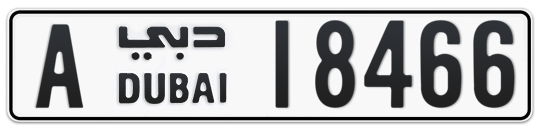A 18466 - Plate numbers for sale in Dubai