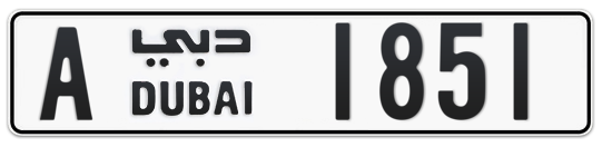 A 1851 - Plate numbers for sale in Dubai