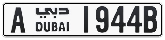 A 1944B - Plate numbers for sale in Dubai