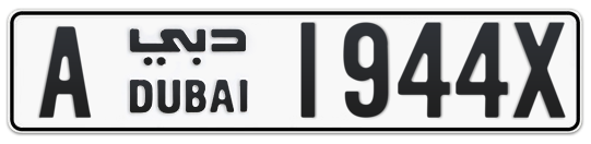 A 1944X - Plate numbers for sale in Dubai