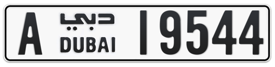 A 19544 - Plate numbers for sale in Dubai