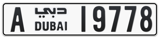 A 19778 - Plate numbers for sale in Dubai