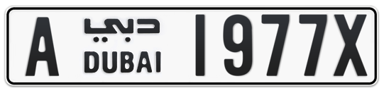A 1977X - Plate numbers for sale in Dubai
