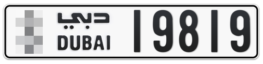* 19819 - Plate numbers for sale in Dubai
