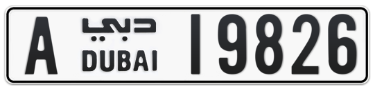 A 19826 - Plate numbers for sale in Dubai
