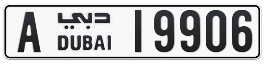 A 19906 - Plate numbers for sale in Dubai