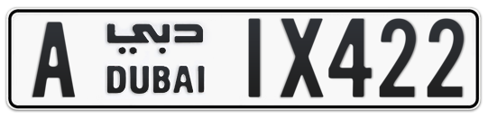 A 1X422 - Plate numbers for sale in Dubai