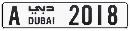 A 2018 - Plate numbers for sale in Dubai