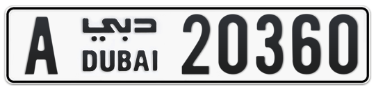 A 20360 - Plate numbers for sale in Dubai