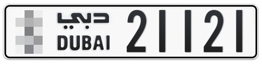 * 21121 - Plate numbers for sale in Dubai