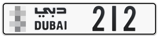 * 212 - Plate numbers for sale in Dubai
